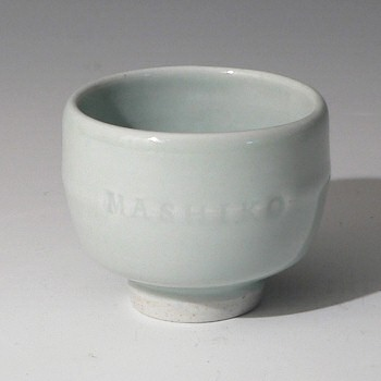 Porcelain yunomi for Mashiko Earthquake Appeal